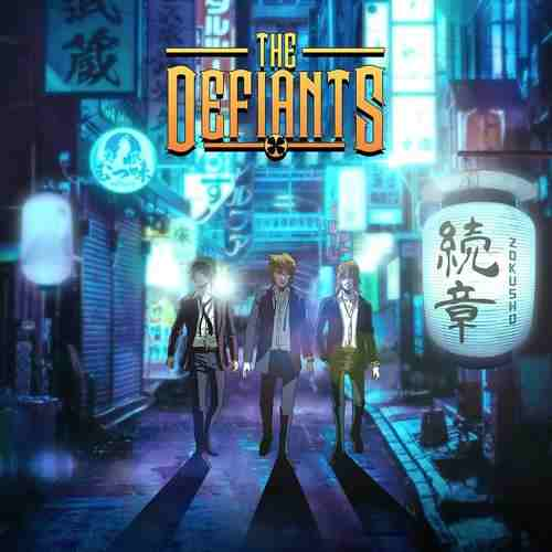 The Defiants Zokusho (Japanese Edition) Cover